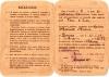 1948-patente2